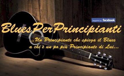 BluesPerPrincipianti: un semplice giro Blues